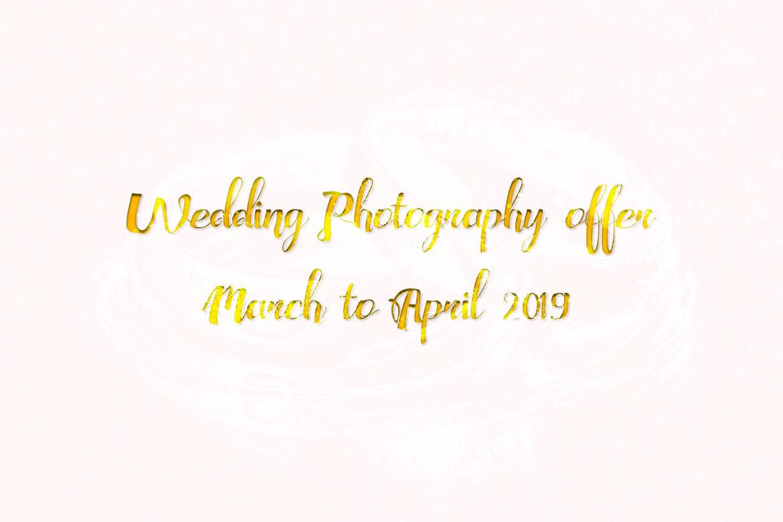 сватбена фотография оферта март до април 2019