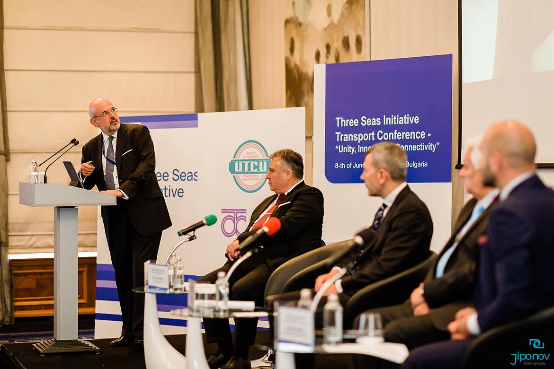 """Конференция """"Инициатива """"Три морета"""" в София Хотел Балкан 8 юни 2021г."""