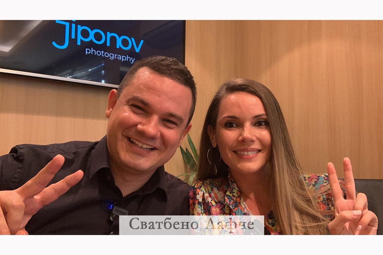"""Сватбеният фотограф Любомир Жипонов влиза в ролята на водещ в първия епизод на предаването """"Сватбено Лафче"""""""